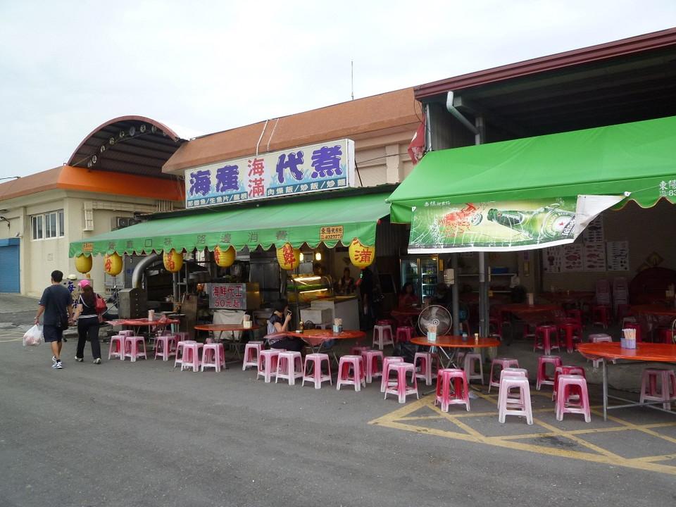 台湾ナビ|旅行記・観光・旅行情報をお届けします